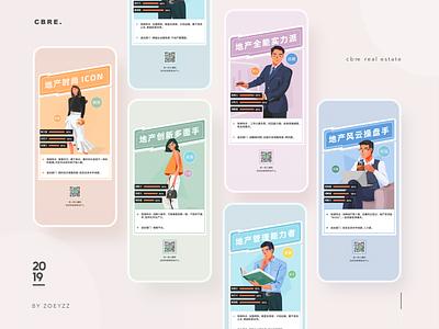 Property Owner's Character website typography design illustration branding