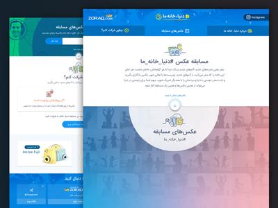 zoraq.com Instagram Campaign Landing Page