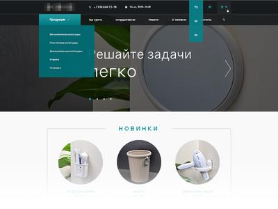 Part of bathroom furniture web-shop