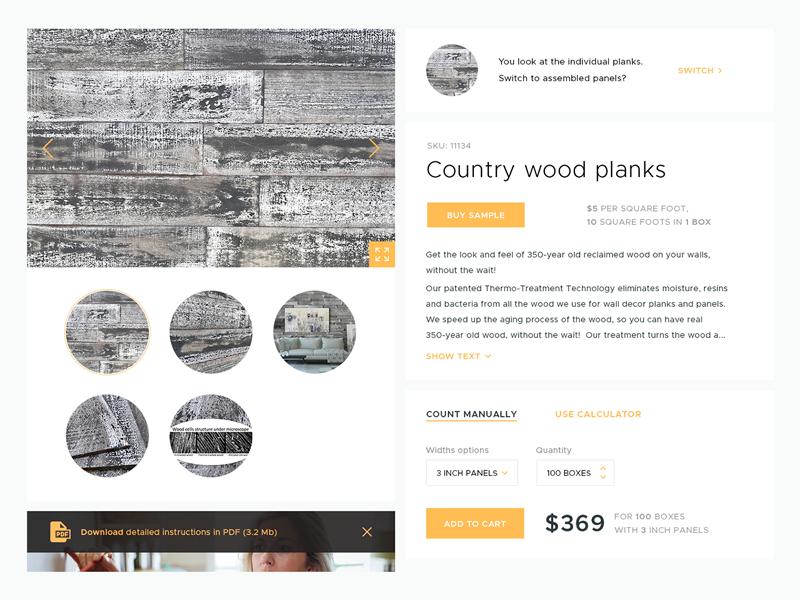Wood planks shop interface ecommerce goods page product ui site web shop panels wood planks