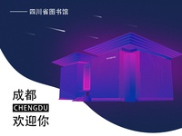 Chengdu building