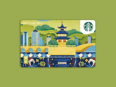 starbucks city card starbucks branding illustration