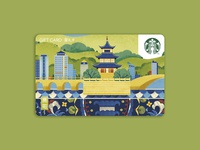 starbucks city card