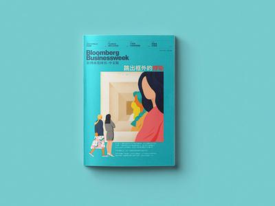 Cover illustration for Bloomberg Businessweek interview illustration artist women bloomberg businessweek
