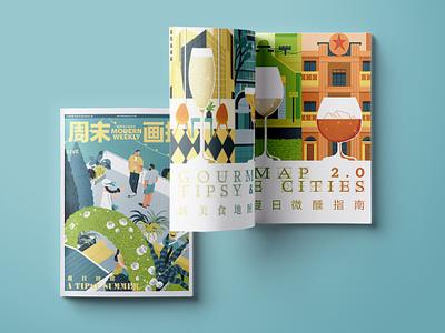 Cover illustrations for Modern weekly magazine magazine shanghai cover art lifestyle illustration