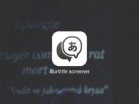 Subtitles for theatre | Mobile screening icon