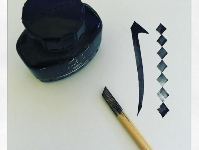 Arabic Calligraphy (Thuluth) - Alif ink thuluth arabic calligraphy