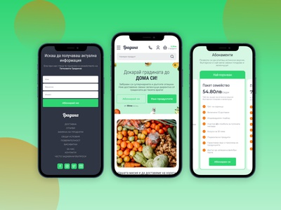 Grocery Shopping Mobile online shopping app grocery shopping grocery shop online shopping design ui  ux ui redesign concept redesign figmadesign figma clean ui