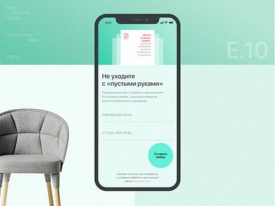 proj. — Interior Design website flat web typography ux ui minimal design