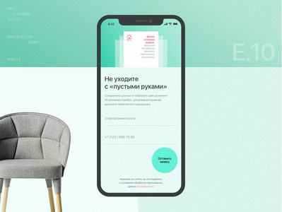 proj. — Interior Design website flat web typography ux ui minimal design