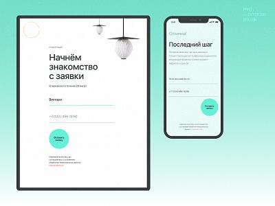 proj. — Interior Design flat website web ui ux typography minimal design