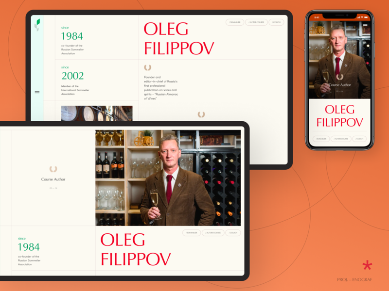 Oleg Filippov – sommelier. flat animation website web ui ux typography minimal design