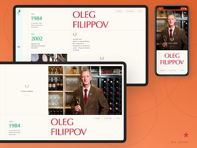 Oleg Filippov – sommelier. flat animation website web ui ux typography minimal design