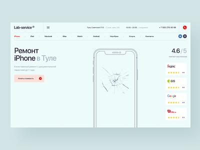 Lab-service® flat website web ux ui typography minimal design