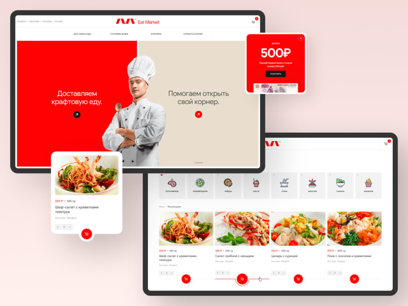 Eat Market – website concept web animation website ui ux typography minimal design