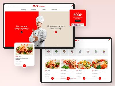 Eat Market – website concept web animation website ui ux typography minimal design