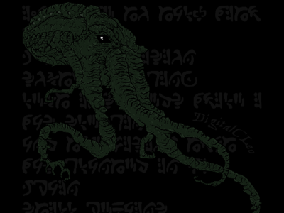 Cthulhu knows