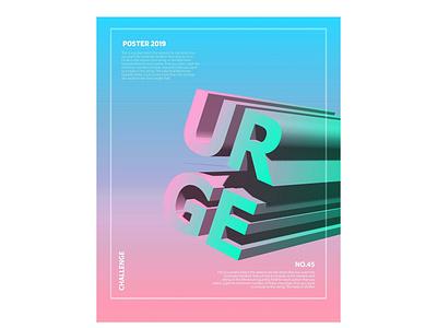 poster design poster poster design poster art typography vector illustration graphic design urge
