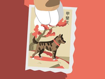 Supersobaka / Tigrunya illustration art concept japan supersobaka dog stolz