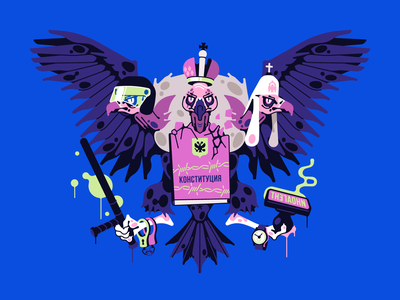 Government vulture government character illustration stolz