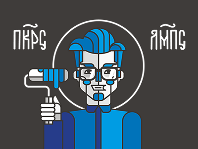 PKRS LMPS stolz illustration pokras lampas simple fan