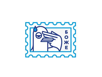 Oh God / Facepalm postmail stamp oh god facepalm duck mark sticker line illustration stolz