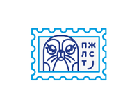 Seal / Pls