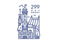 299 / Omsk / City