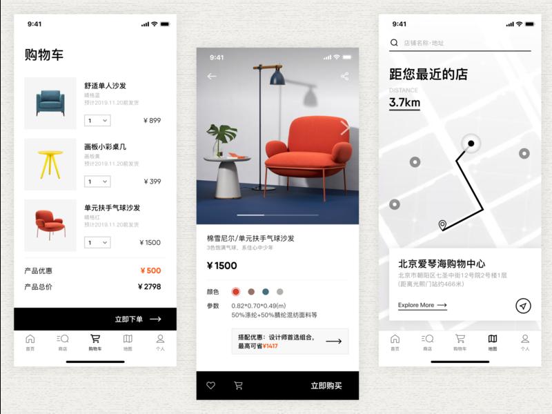 Home Shopping ux design ui app
