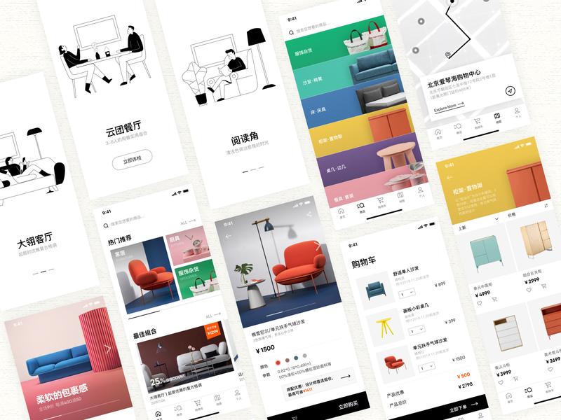 Home shopping app ux design ui app