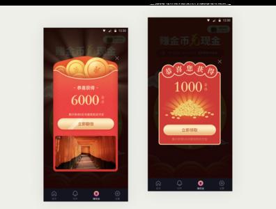 Cash center photoshop font flat illustration ux red envelope light cash center design ui app