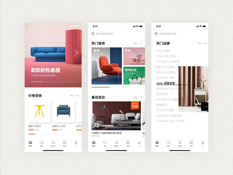 Homepage ux design ui app
