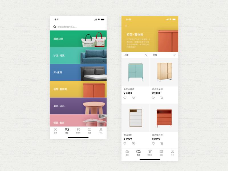 Store Page design ux ui app