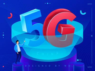 "An illustrated illustration:""5G"""