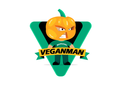 V for vegan pumpkin