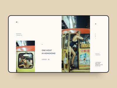#11 WEB design