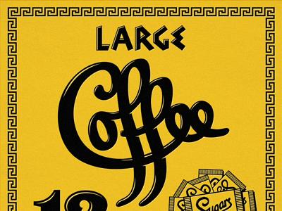 Nyc coffee ddd
