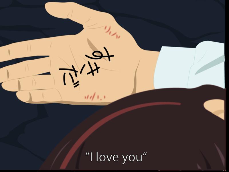 I love you mitsuha i love you kimi no na wa drawing draw illustration