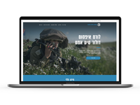 Army Website template
