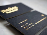 Maiden Business Card