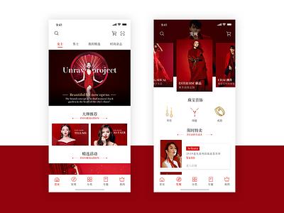 时尚女装电商设计 fashion 中国 电商 发现 首页 红色 界面设计 界面 design ui