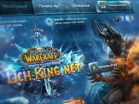 "World of WarCraft server ""Lich-King.net"""