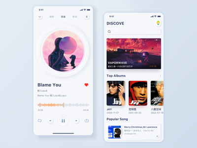 New style Music layer vector app 图标 插图 品牌 ui