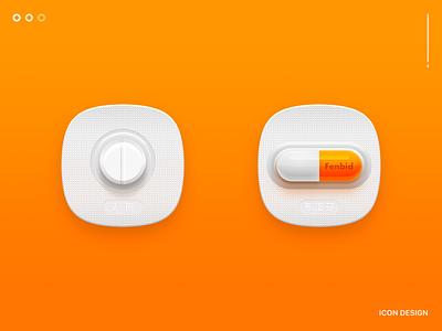 ICON Pills&capsule 图标 ux 品牌 ui