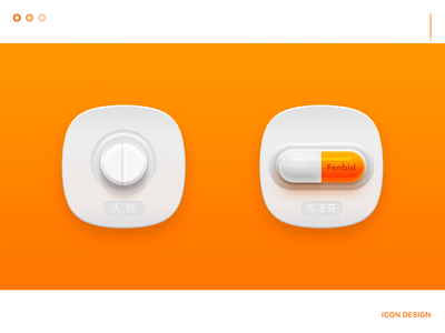 ICON Pills&capsule vector app design ux 设计 ui