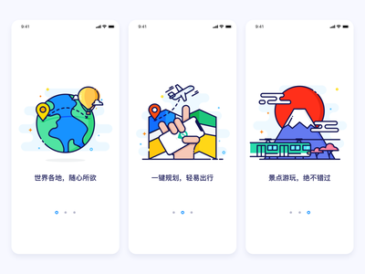 tourism APP page vector illustration app 插图 品牌 ui