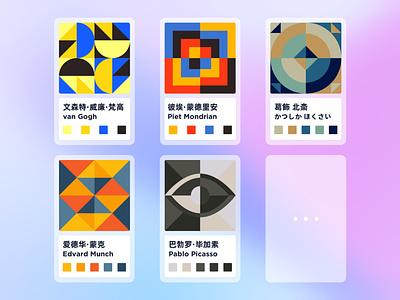 Impression Puzzle 插图 ui ux 设计