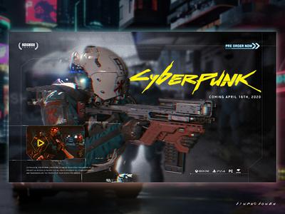 Cyberpunk 2077 app 插图 品牌 ui