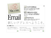 Localizationemail2