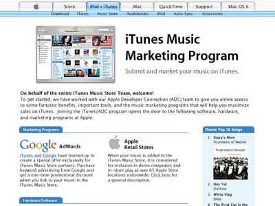 iTunes Affiliate Marketing Program (circa 2003)